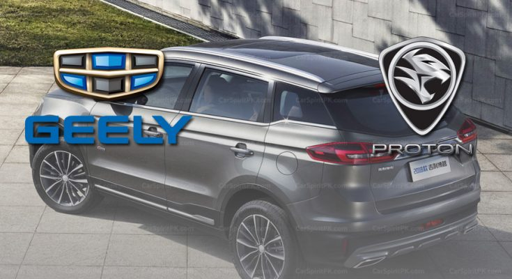 Geely To License 3 Models To Proton 1