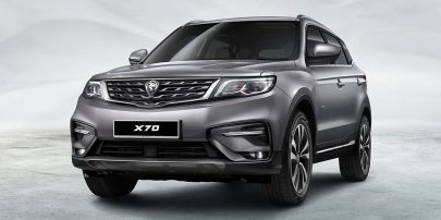 Can Geely-Based Proton Cars Make it to Pakistan? 3