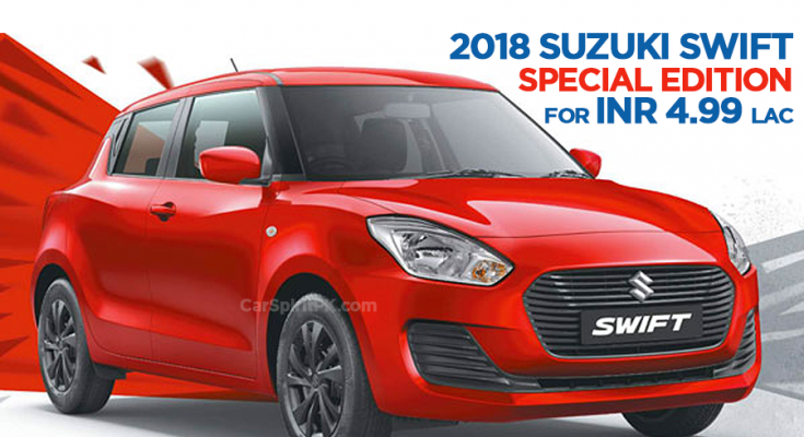 Suzuki Swift Special Edition Launched in India at INR 4.99 lac 1