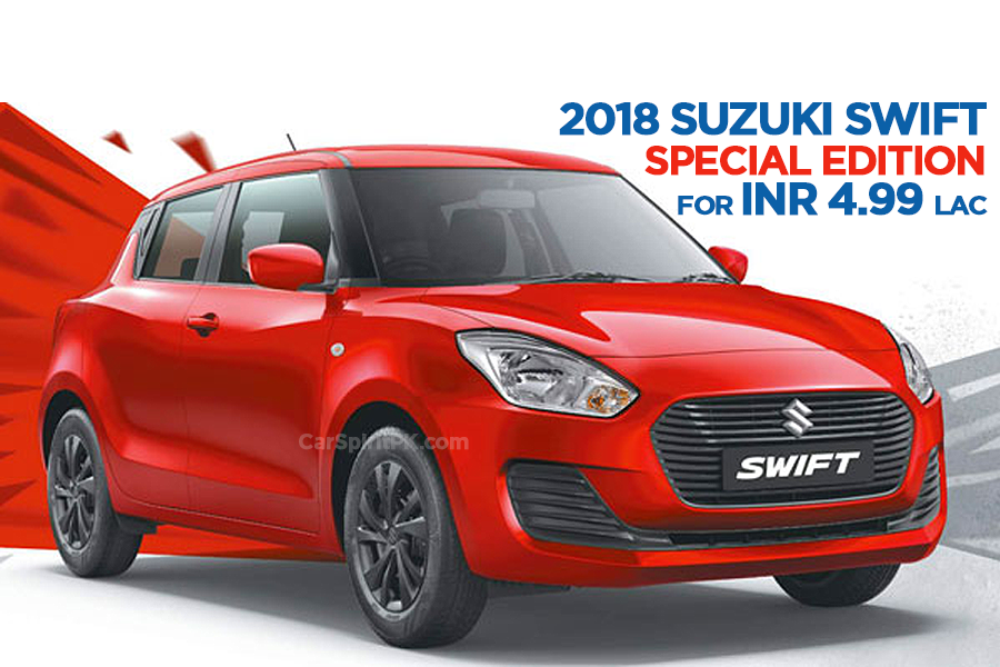 Suzuki Swift Special Edition Launched in India at INR 4.99 lac 5