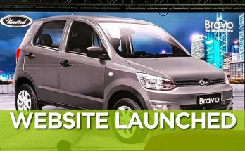 United Motors Website Launched 3