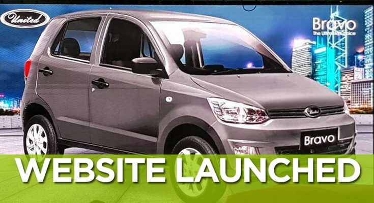 United Motors Website Launched 1