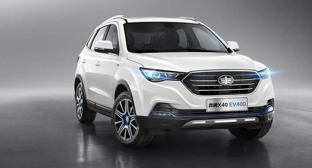 2019 FAW Besturn X40 and EV400 Launched in China 3