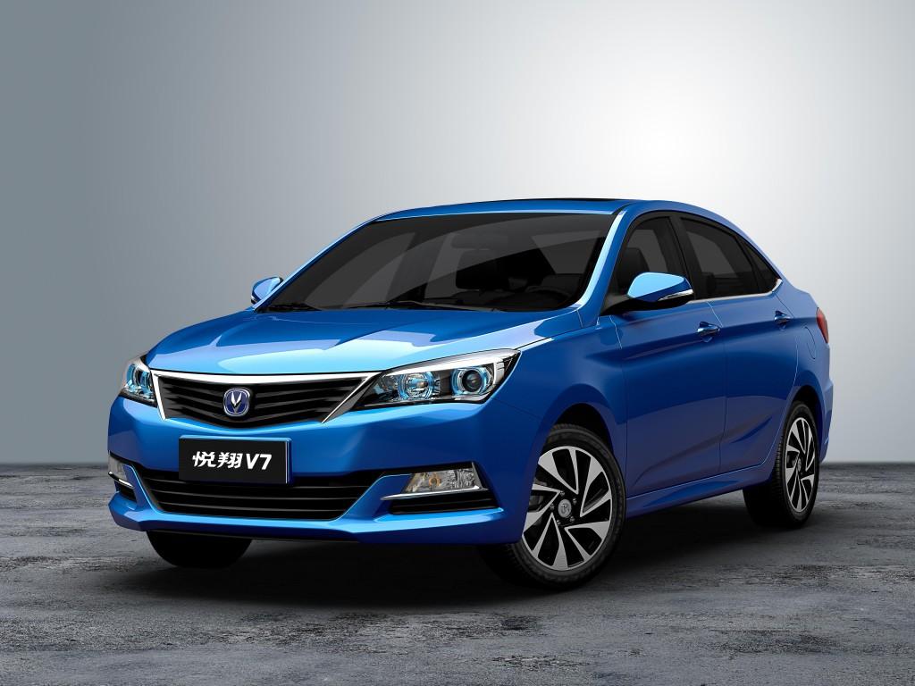 The Changan Alsvin V7 Sedan 1