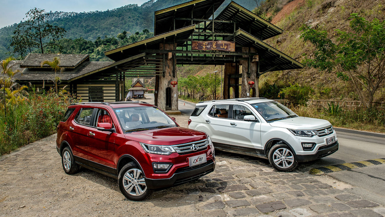 Changan CX70 Wins the Best Value Automobile Award in Chile 8