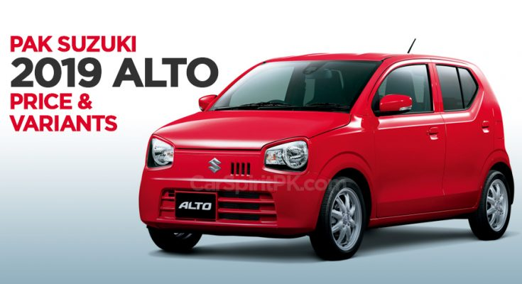 New Suzuki Alto- Variants and Expected Price 1