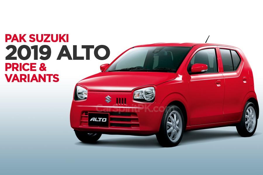 New Suzuki Alto- Variants and Expected Price 1