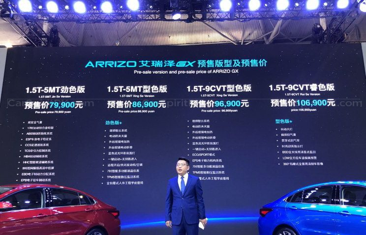 Chery Launches the Arrizo GX in China 2