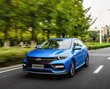 Chery Launches the Arrizo GX in China 27
