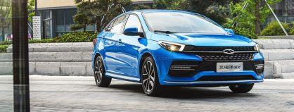 Chery Launches the Arrizo GX in China 30