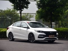 Chery Launches the Arrizo GX in China 21