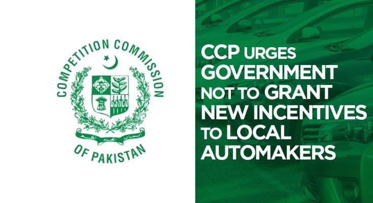 CCP Urges Government Not to Grant New Incentives to Local Automakers 1