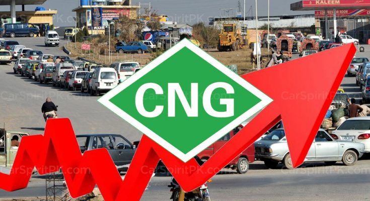 CNG Price Likely To Be Increased By Rs 22 per Kilo 1