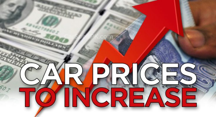 Car Prices Likely to Increase as Dollar Reaches 138 1