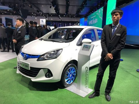 Changan Launches the New Benni EV360 in China 4