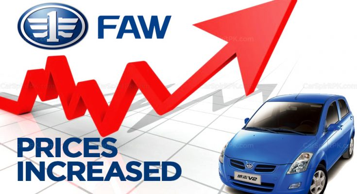 Al-Haj FAW Vehicle Prices Increased 1