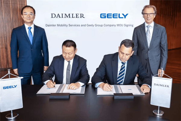 Daimler and Geely to Form Premium Ride-Hailing Joint Venture in China 1