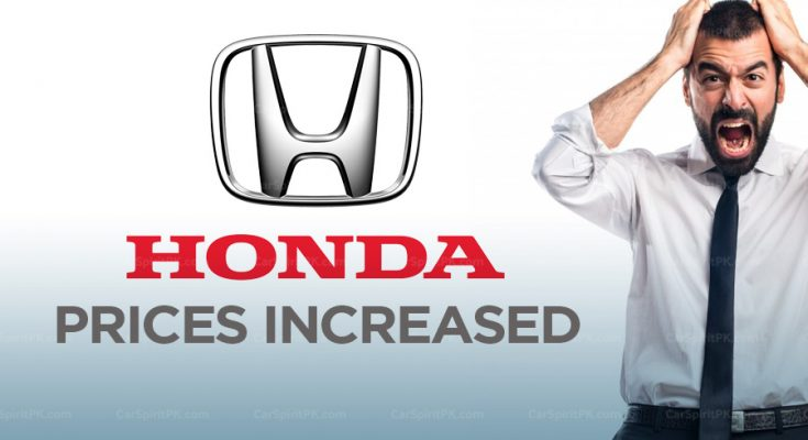 Honda Car Prices Increased by Up to PKR 400,000 1