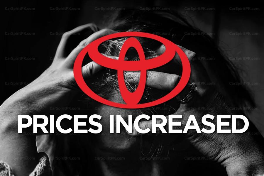 IMC Increases Toyota Corolla 1.3L Prices 1