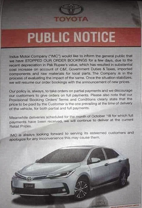 Indus Motors Suspend Bookings Till Further Announcement 4