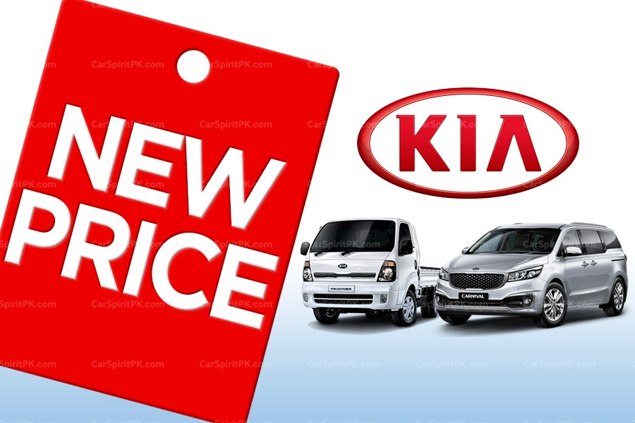 Kia Prices Revised in Pakistan 2