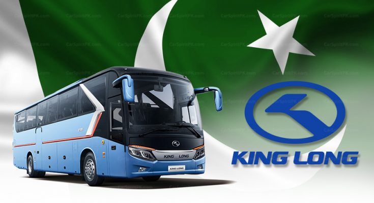 King Long Automotive to Setup Assembly Plant in Lahore 1