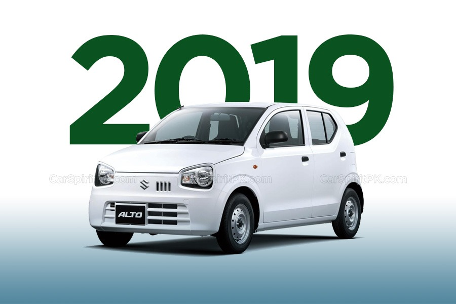 2019 Pak Suzuki Alto- What to Expect? 1