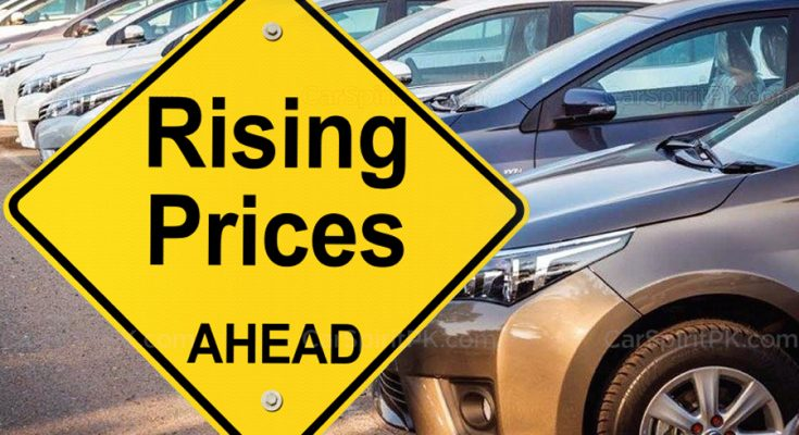 Rising Car Prices Will Have a Negative Affect on the Automobile Industry 1
