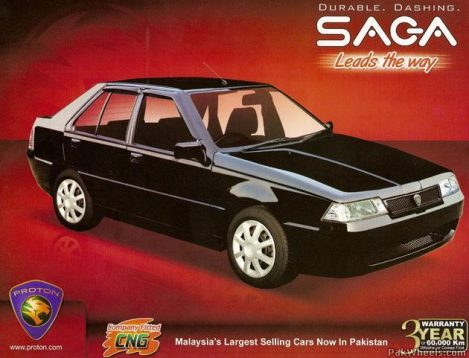Next Generation Proton Saga Rendered 5
