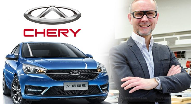 Former BMW Designer Confirms to Join China's Chery Automobile 2