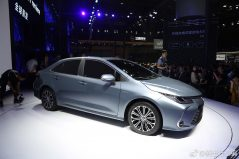 The All New Toyota Corolla Has Made Its Global Debut 28