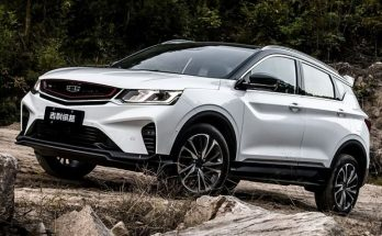 Proton X50 will be Based on Geely SX11 Binyue 1