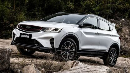 Geely SX11 BinYue Launched in China 3