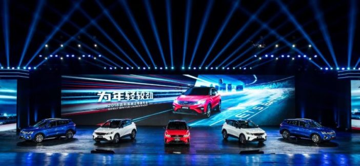 Geely SX11 BinYue Launched in China 2