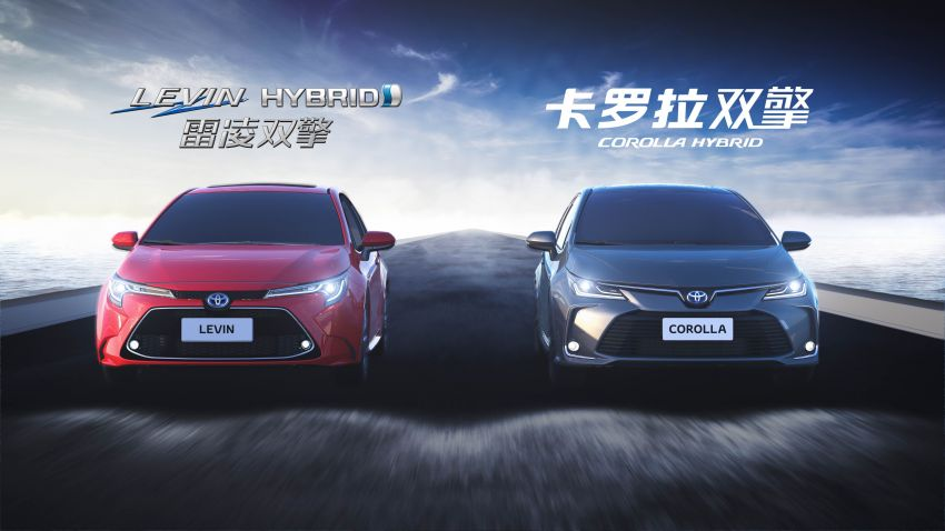 2019 Toyota Levin Launched in China 1
