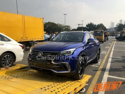 Changan Unveils the CS85 Coupe SUV at Guangzhou Auto Show 2
