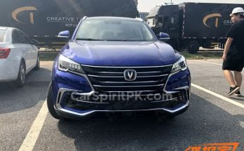 Changan Unveils the CS85 Coupe SUV at Guangzhou Auto Show 45