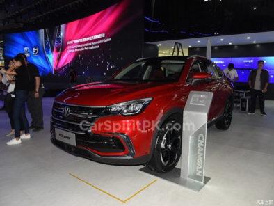 Changan Unveils the CS85 Coupe SUV at Guangzhou Auto Show 18