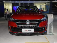 Changan Unveils the CS85 Coupe SUV at Guangzhou Auto Show 20