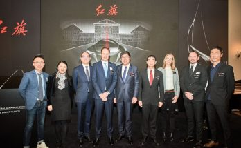 FAW Hongqi Global Design Center Becomes Operational in Munich 1