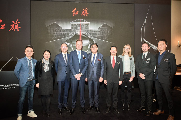FAW Hongqi Global Design Center Becomes Operational in Munich 3