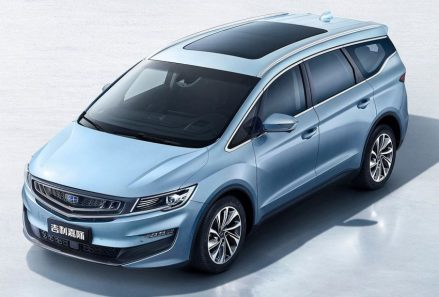 Geely Releases Initial Details and Images of the VF11 JiaJi MPV 7