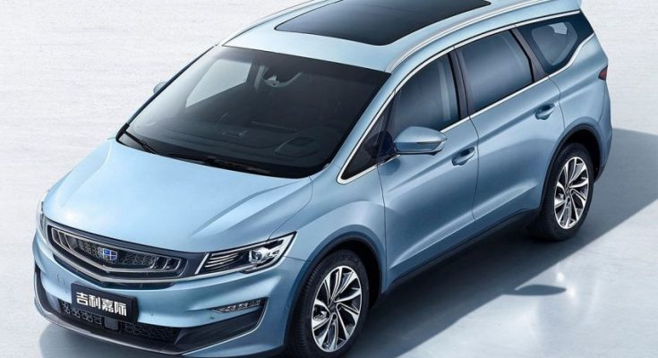 Geely Releases Initial Details and Images of the VF11 JiaJi MPV 1