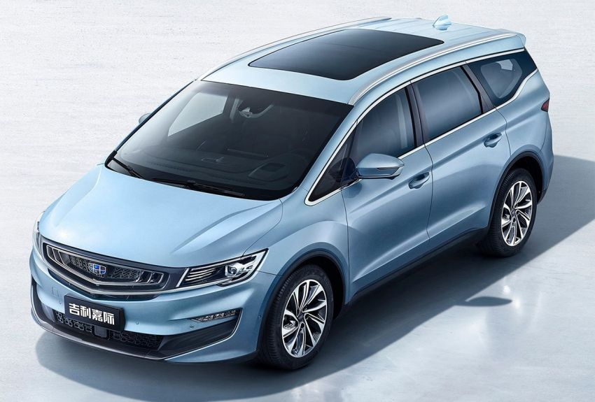 Geely Releases Initial Details and Images of the VF11 JiaJi MPV 14