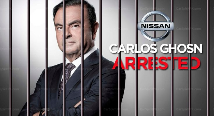 Carlos Ghosn Arrested Again in Japan 1