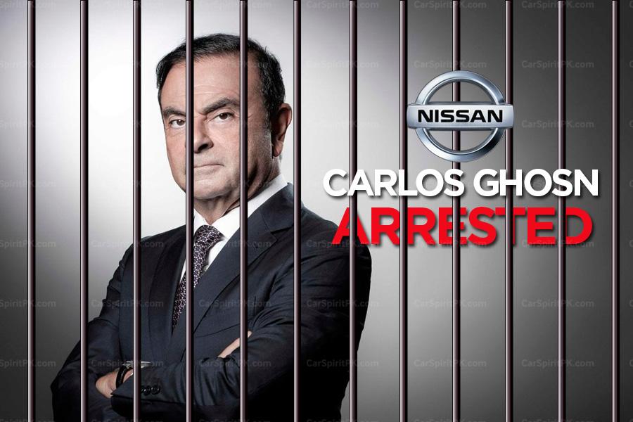 Nissan Chairman Carlos Ghosn Arrested in Japan 4