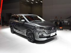 Hanteng Unveils the V7 MPV at 2018 Guangzhou Auto Show 13
