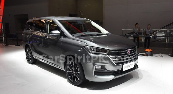 Hanteng Unveils the V7 MPV at 2018 Guangzhou Auto Show 1