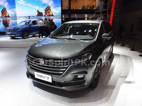Hanteng Unveils the V7 MPV at 2018 Guangzhou Auto Show 2