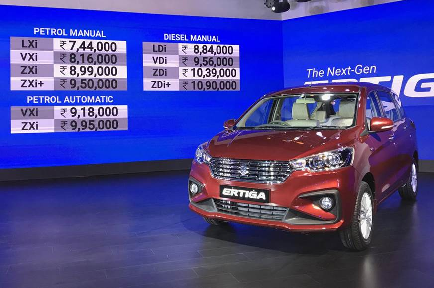 Maruti Launches the All New Suzuki Ertiga Priced From INR 7.44 lac 1